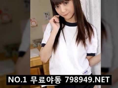 야모닷컴( 798949.NET )야모닷컴 주소 19동영상추천