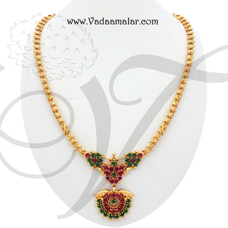 Trendy Dazzling Ruby Emerald Stones Pendant with chain