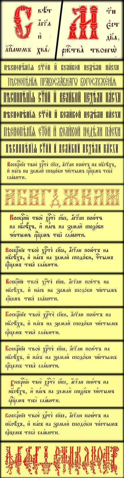 irmologion_ru