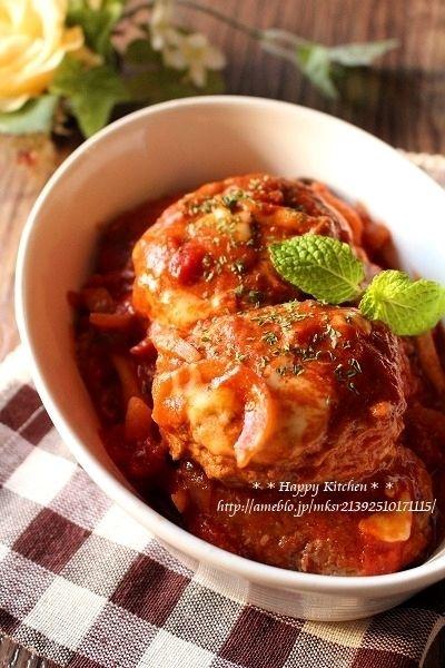 フライパン1つで♪トマトチーズクリームソースの煮込みハンバーグ by ...