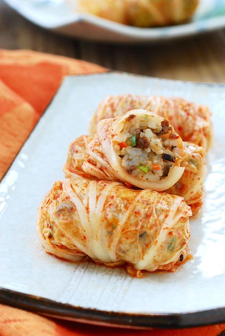 Kimchi Ssambap (Kimchi Wrapped Rice & Beef Rolls)