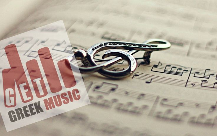 Στίχοι τραγουδιών που έγιναν viral | GGM Αφιέρωμα