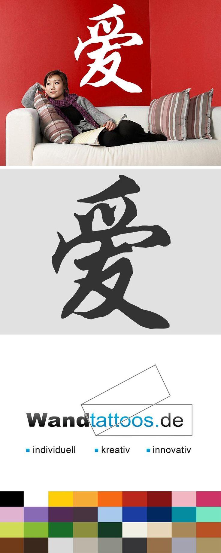 """Wandtattoo Chinesisches Zeichen """"Liebe"""" als Idee zur individuellen Wandgestaltung. Einfach Lieblingsfarbe und Größe auswählen. Weitere kreative Anregungen von Wandtattoos.de hier entdecken!"""