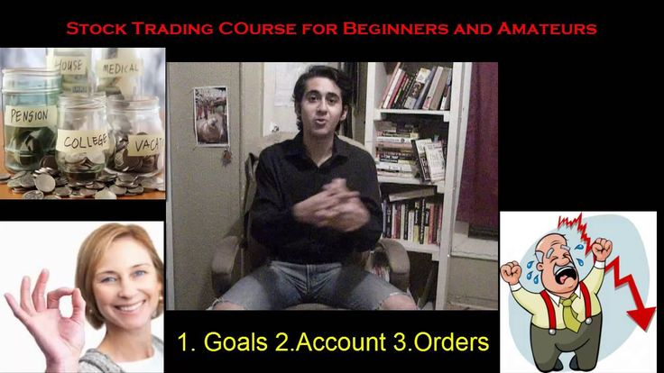 Never Misunderstand your Goals when stock Trading