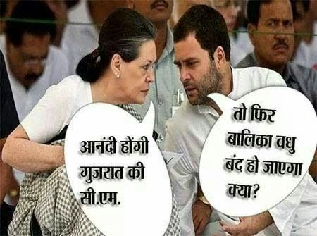 Sonia Gandhi - Rahul Gandhi Funny Trolls #IndianPoliticians #FunnyIndianPolitician