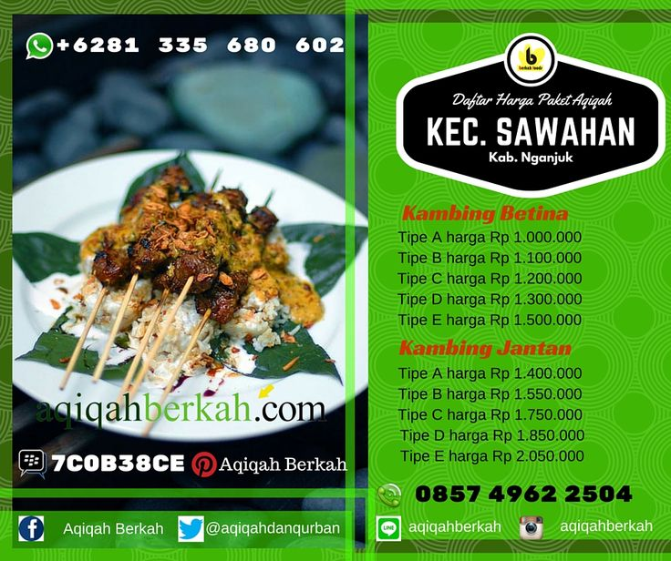 Call / SMS : 0857 4962 2504 Whatsapp : +6281 335 680 602 PinBB : 7C0B38CE Daftar Harga Paket Aqiqah Kec. Sawahan Kab. Nganjuk www.aqiqahberkah.com