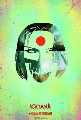 Suicide Squad Katana GIF Poster
