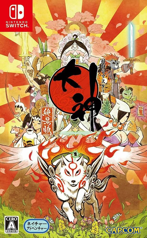Used Okami Zekkeiban Japan Version Capcom Japanese English Nintendo Switch Ebay Okami Japanese Video Games Capcom