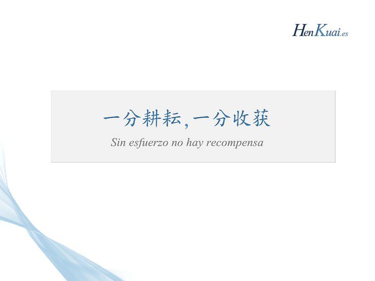 Proverbios chinos, Henkuai