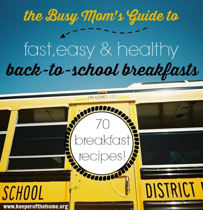 The Busy Mom's Guide to Fast, East & Healthy Back-to-School Breakfasts {with 70 recipes!}