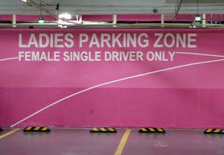 #LC    Tahukah anda Female Parking Lot adalah khusus untuk wanita sahaja!!   http://lc-journal.blogspot.com/2015/05/journal-2015-889.html