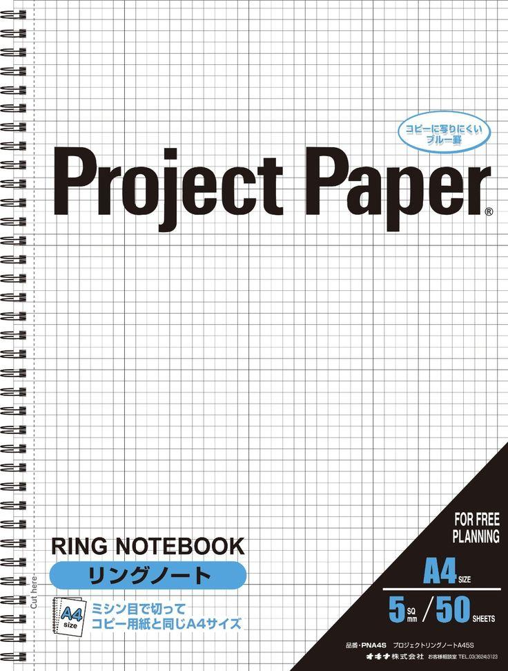 Amazon | オキナ プロジェクトリングノートA4 50枚 PNA4S | ノート