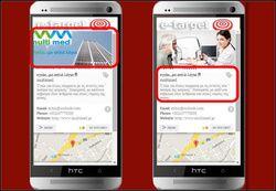 e-target, Εφαρμογή για κινητά