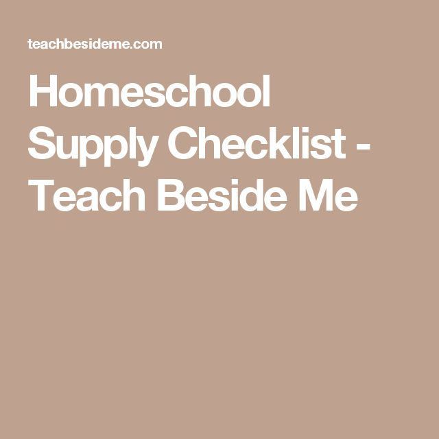 Homeschool Supply Checklist - Teach Beside Me