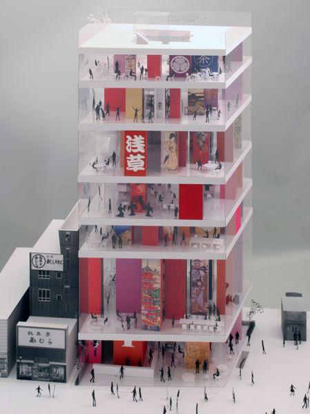 浅草文化観光センター コンペティション | office of kumiko inui
