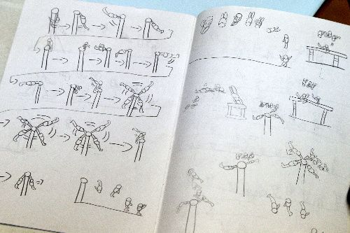 写真:内村航平が子どもの頃、自由帳に書いた絵