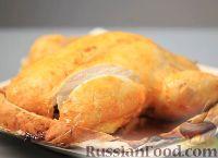 Фото к рецепту: Фаршированная курица, запеченная в соленом тесте