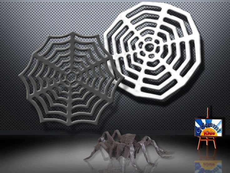 Kirigami Spider Web  Kirigami SpiderWeb Halloween is coming so fold these Kirigami Spider Web to celebrate. Do It Yourself this Kirigami Spider Web Folding and Photo: Origami-Kids Difficulty Level: Easy With Halloween around the corner how about some festive papercutting for the occasion?  Continue reading   The post Kirigami Spider Web appeared first on Origami Blog.