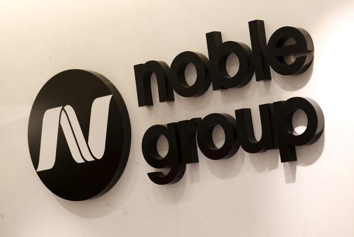 Noble shares plunge after Iceberg questions Sinochem deal prospects #Business_ #iNewsPhoto