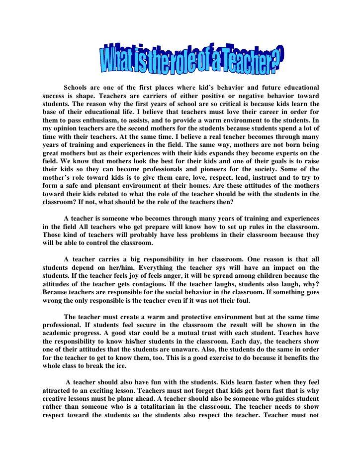 Essays On Teachers Essay On Teachers Day Essay My Family Essay