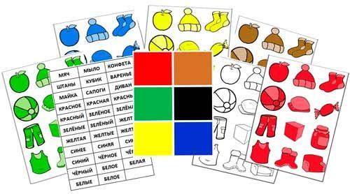 Набор карточек для составления словосочетаний, состоящих из существительных и прилагательных (цвета).