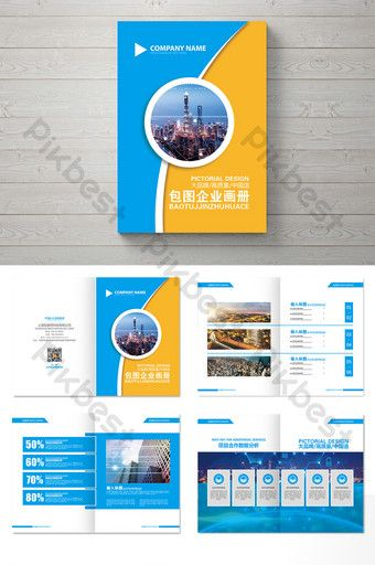 High-end style financial real estate technology Brochure design#pikbest#templates