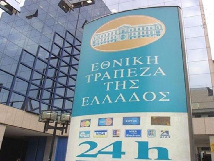 ΕΤΕ: Την Τετάρτη παίρνει θέση το ΤΧΣ: Παράταση στο θρίλερ γύρω από το θέμα της διοίκησης της Εθνικής Τράπεζας δίνει το Ταμείο…