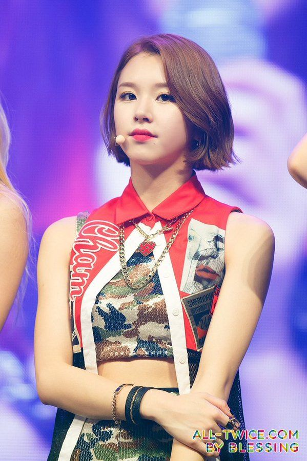 17 Best Images About Twice Chaeyoung On Pinterest The