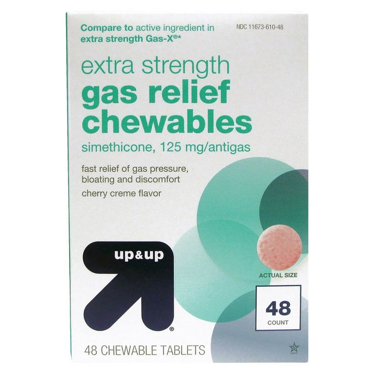 Gas Relief Extra Strength 125 mg Chewable Tablets - 48 ct - up & up