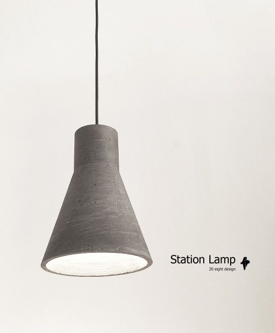 20eightdesign  Station Lamp