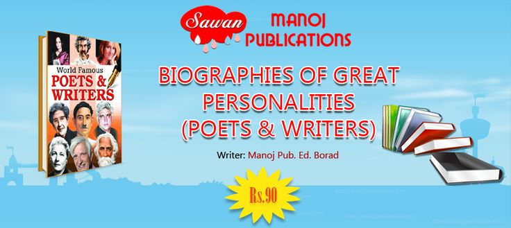Buy Now Biographies Of Great Personalities (Poets & Writers) Books Online at Best Prices.... Click Here.. http://tinyurl.com/oja5w6u