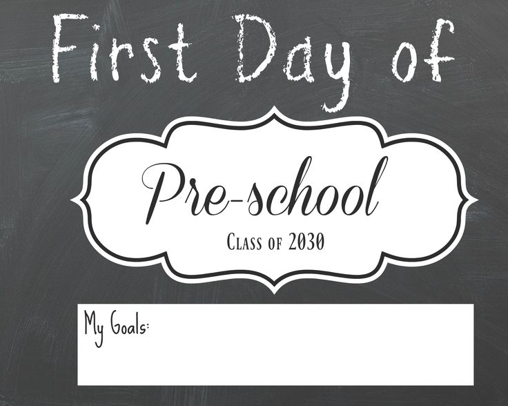 Free Back to School Chalkboard Printables!