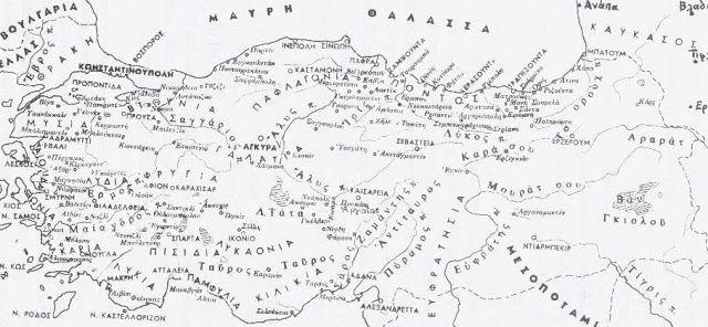 Santeos: Ο Ελληνισμός τον Πόντου εκτός των ορίων της Ελλάδο...