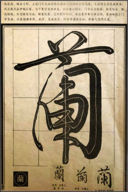 Pin By Duncan Sho On Shodo Pinterest Chinese