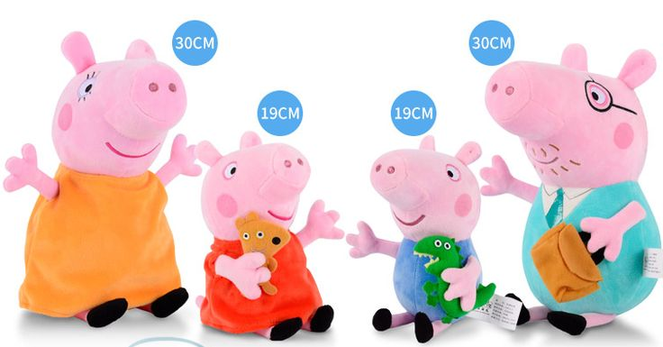 Online Site Buy peppa pig plush collection 4pcs