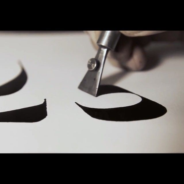 Guys, let's back up this project of awesome Ruling Pens made in Brazil by my friend Volnei (he's the person writing on video)! Check it out here @projeto.dreamingdogs and join us! #tools #rulingpen #calligraphy