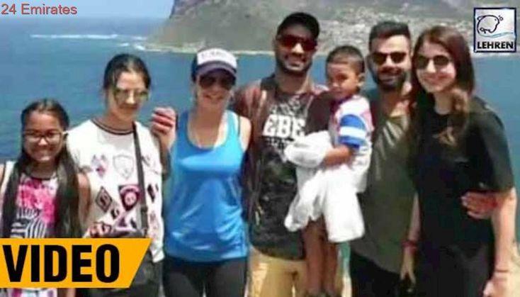 Virat & Anushka Have Fun With Shikhar Dhawan And Family At Cape Town