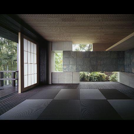 Modern Japanese
