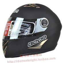 US $77.46 Off road helmet Beon automobile race motorcycle helmet winter windproof thermal anti-uv mirror deceleration Motorbike helnet. Aliexpress product