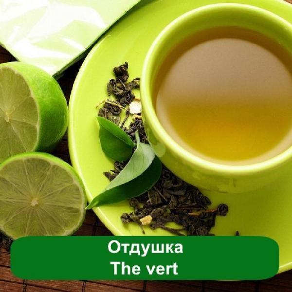 Отдушка The vert, 1 литр
