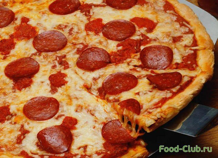 """Пицца """"Пепперони"""" / Пицца / Кулинарные рецепты - Фуд-клаб.ру"""