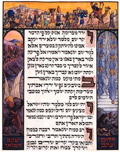 Best 25+ Jesus last supper ideas on Pinterest | The last ... Da Vinci Last Supper Coloring Pages