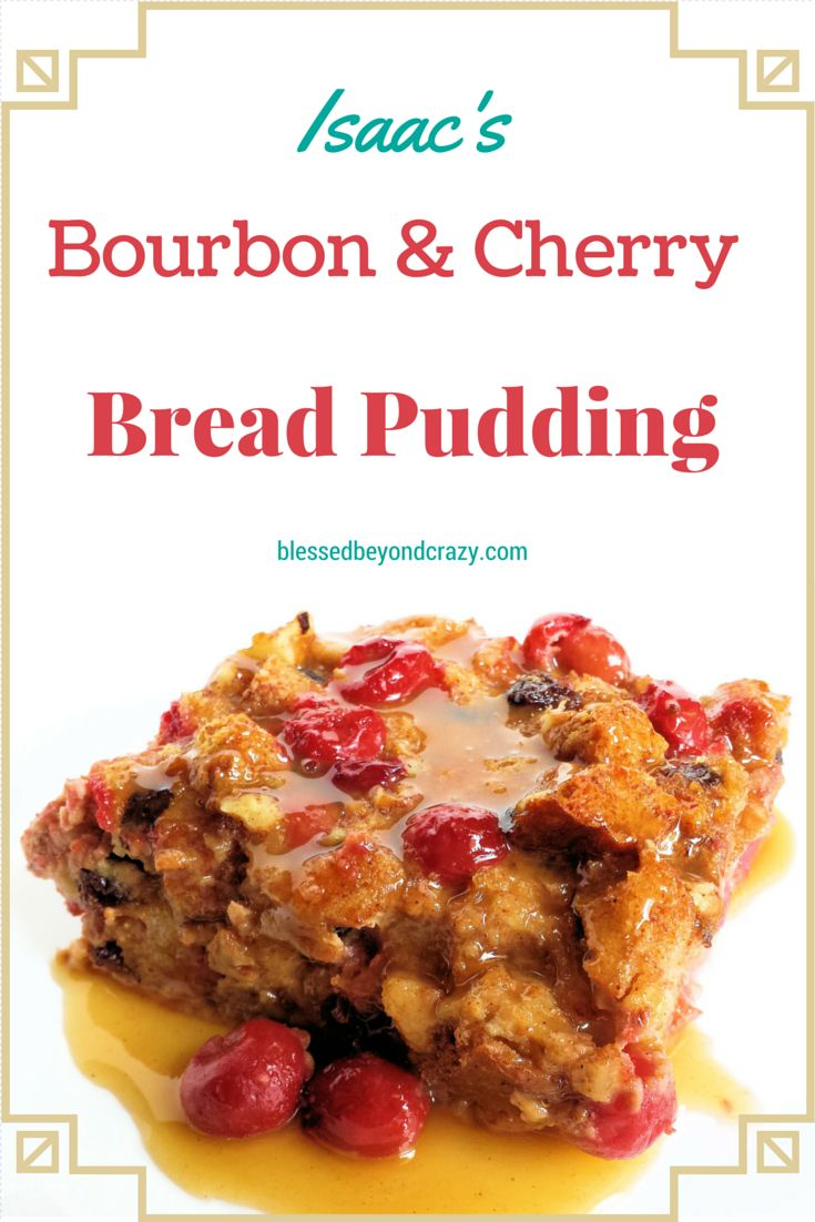 Isaac's Bourbon Cherry Bread Pudding - this fantastic dessert can be made on the grill or in the oven. You can also use rum instead of bourbon. Serve it warm with a drizzle of sauce and a scoop of vanilla bean ice cream. Gluten free recipe option. #blessedbeyondcrazy #glutenfree #breadpudding