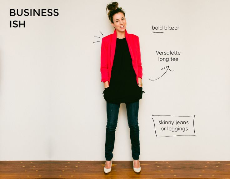 The Business-Ish Look