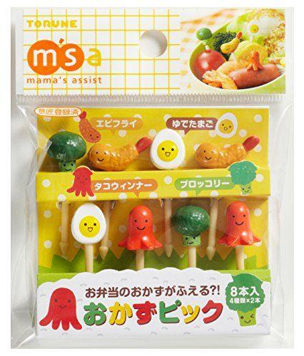 CuteZCute Bento 3D  Food Pick, 8-Piece, Broccoli, Octopus, Fried Shrimp, Egg CuteZCute http://www.amazon.com/dp/B006YJPL9G/ref=cm_sw_r_pi_dp_avcwvb0G4X8MD