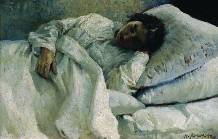 Николай Ярошенко - Спящая девушка