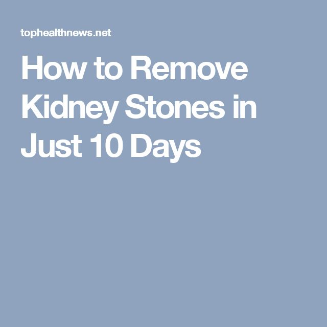 How to Remove Kidney Stones in Just 10 Days