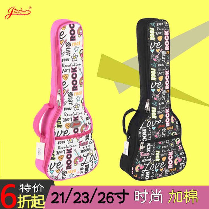 Thicken Cartoon Soprano Concert Tenor Ukulele Bag Case Backpack 21 23 26 Inch Ukelele Beige Mini Guitar Accessories Parts Gig #Affiliate