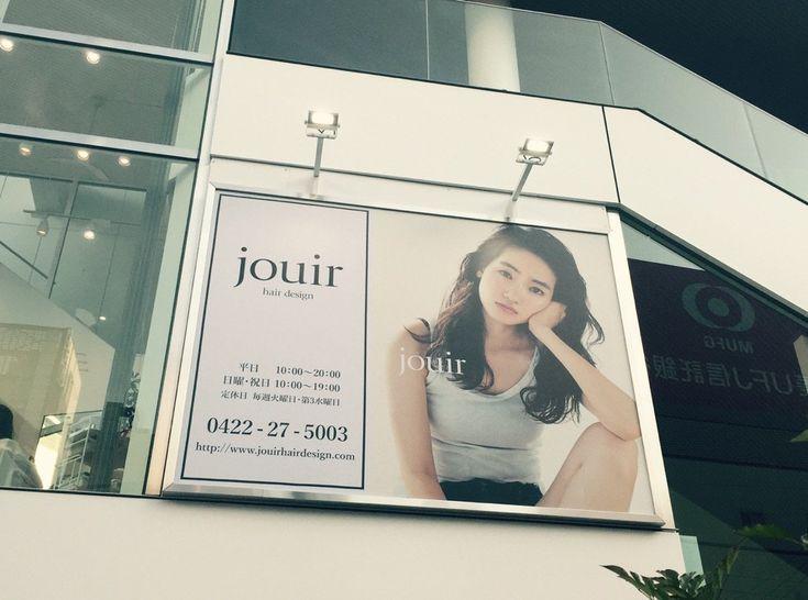 'Le franponais' ou le chic français maladroit des japonais, visible sur tant de produits...laissez moi vs aider à corriger ces fautes!!