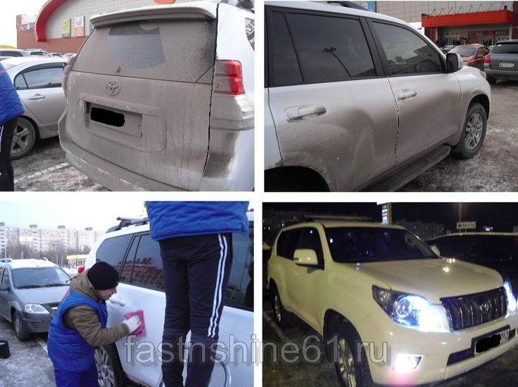 fastnshine61-ru: Портал автомобильных услуг fastnshine61.ru (v.1)